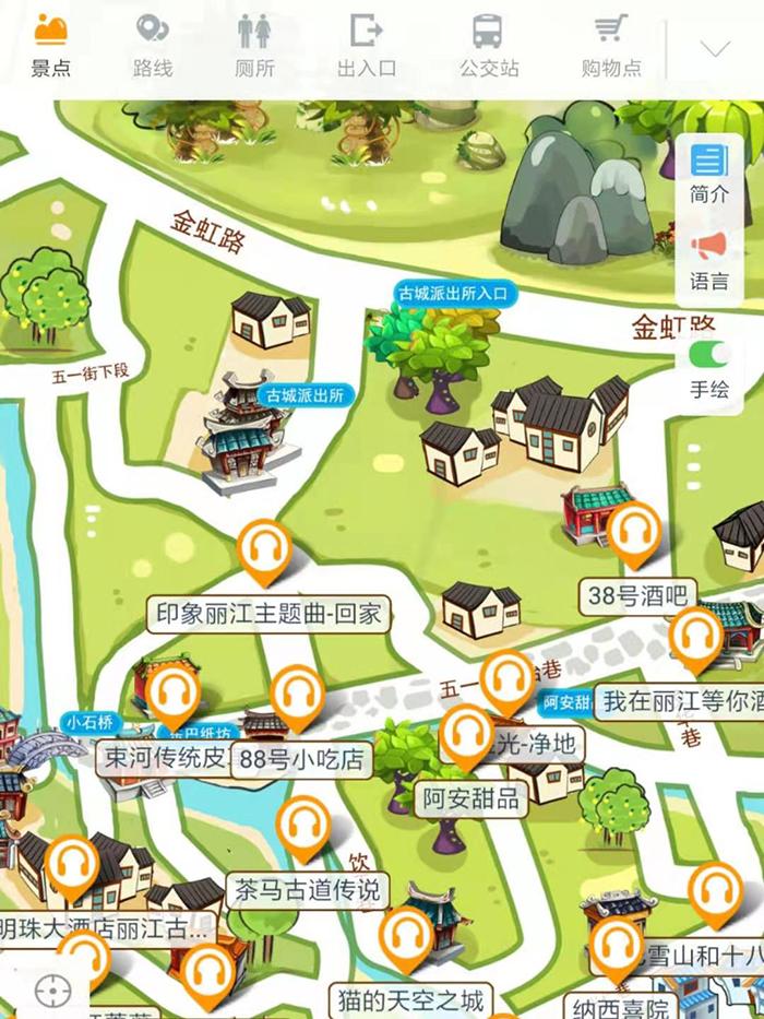 一定要去云南丽江古城走走!手绘地图、语音讲解、电子导览等智能导览系统等您体验.jpg