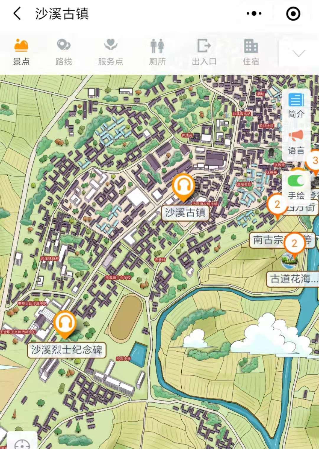 云南大理印象之沙溪古镇,手绘地图、语音讲解、电子导览等智能导览系统上线.jpg