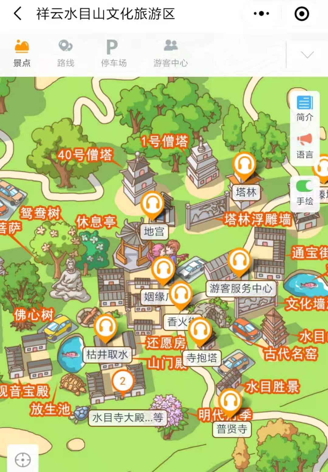 云南大理祥云水目山景区语音讲解、手绘地图、电子导览等智能导览系统正式上线.jpg