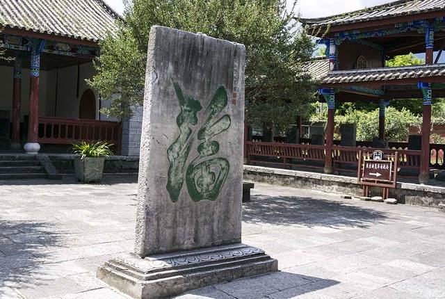 云南大理州博物馆手绘地图、语音讲解、电子导览等智能导览功能上线啦.jpg
