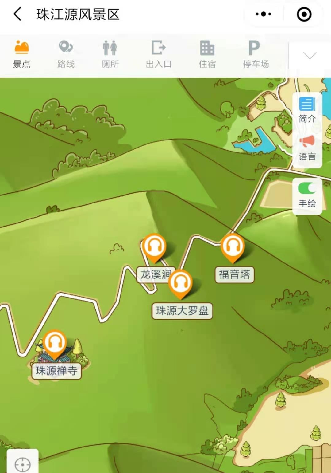 云南珠江源4A级风景区手绘地图、语音讲解、电子导览等智能功能上线.jpg