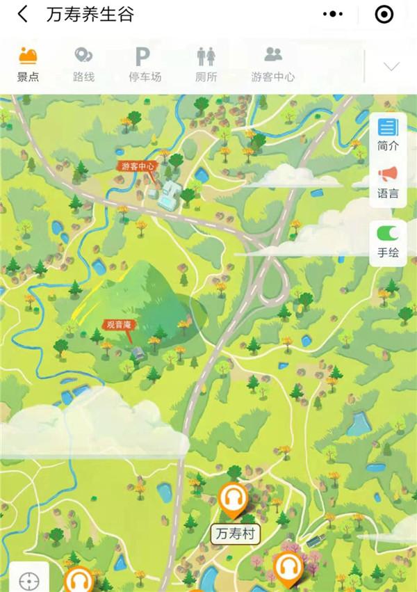 2021年四川巴中市万寿养生谷手绘地图、语音讲解、电子导览等智能导览系统上线了.jpg