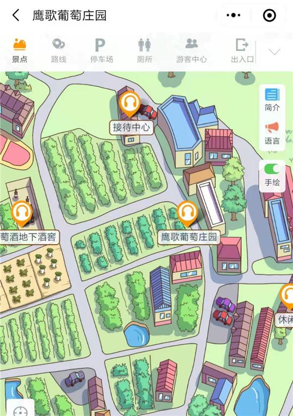 2021年四川通江鹰歌葡萄庄园手绘地图、语音讲解、电子导览等智能导览系统上线了.jpg