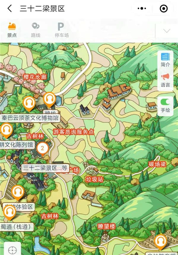探寻世外桃源——四川三十二梁景区手绘地图、语音讲解、电子导览等智能导览系统上线了.jpg