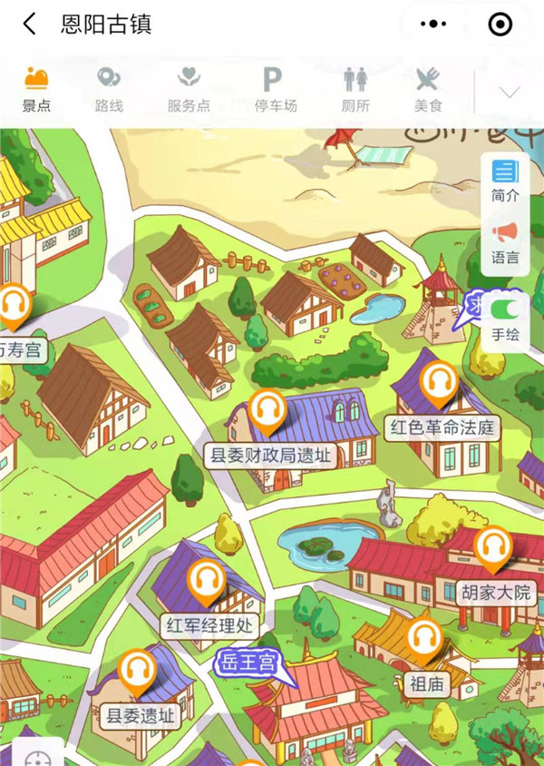 四川巴中市恩阳古镇4A级景区手绘地图、语音讲解、电子导览等智能导览系统上线了.jpg