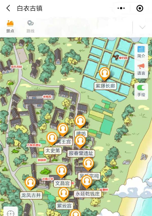 2021年四川巴中最美白衣古镇手绘地图、语音讲解、电子导览等智能导览系统上线了.jpg