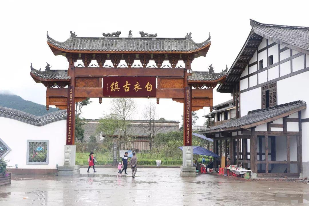 2021年四川巴中最美白衣古镇手绘地图、语音讲解、电子导览等智能导览系统上线了.jpeg