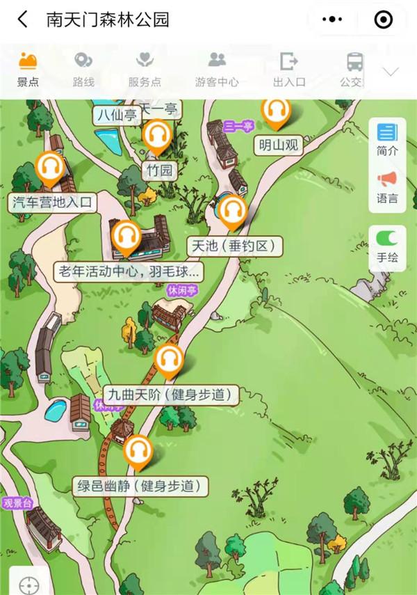 2021年四川巴中南天门森林公园手绘地图、语音讲解、电子导览等智能导览系统上线了.jpg