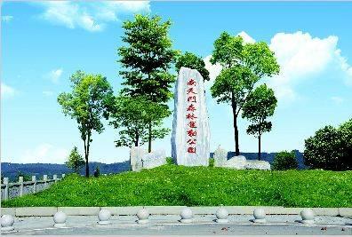 2021年四川巴中南天门森林公园手绘地图、语音讲解、电子导览等智能导览系统上线了.jpeg