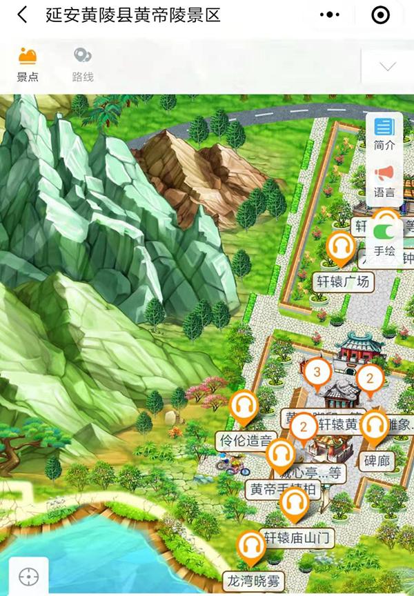 陕西延安黄帝陵景区5A景区手绘地图、语音讲解、电子导览等智能导览系统上线.jpg