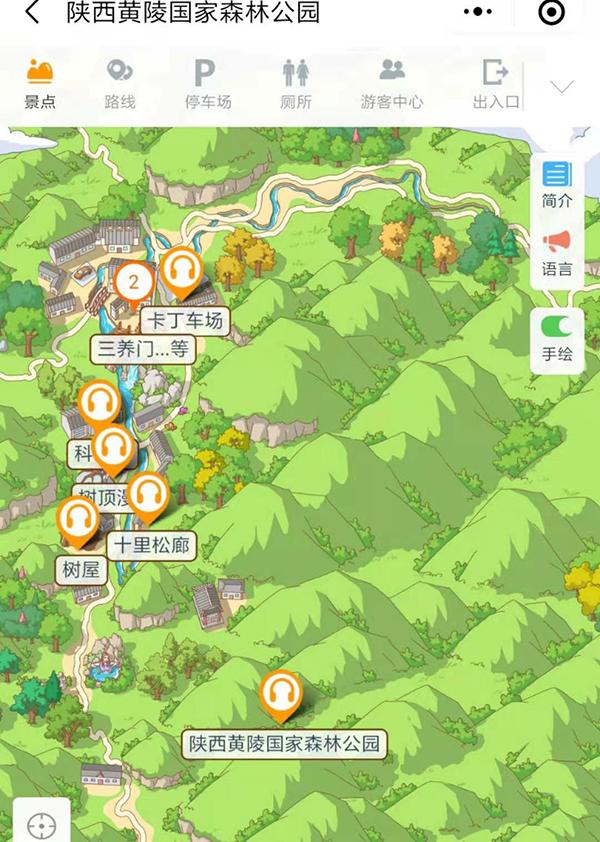 陕西黄陵国家森林公园4A景区手绘地图、语音讲解、电子导览等智能导览系统上线.jpg