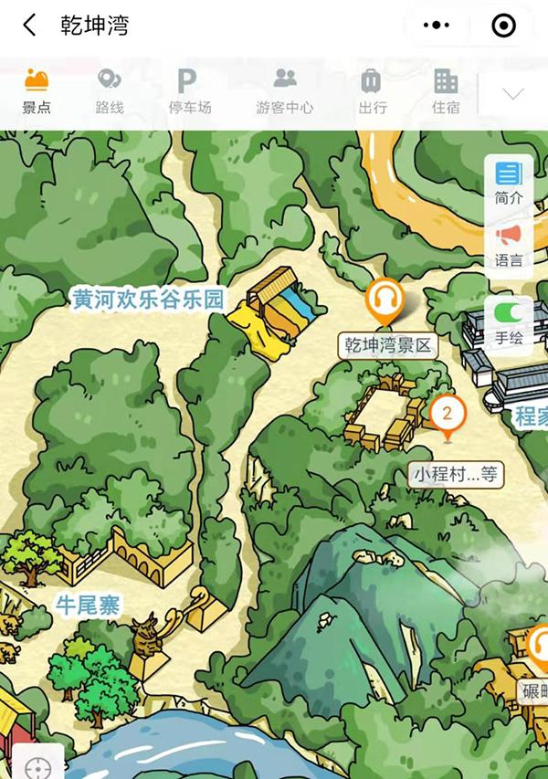 陕西延川乾坤湾4A景区手绘地图、语音讲解、电子导览等智能导览系统上线.jpg