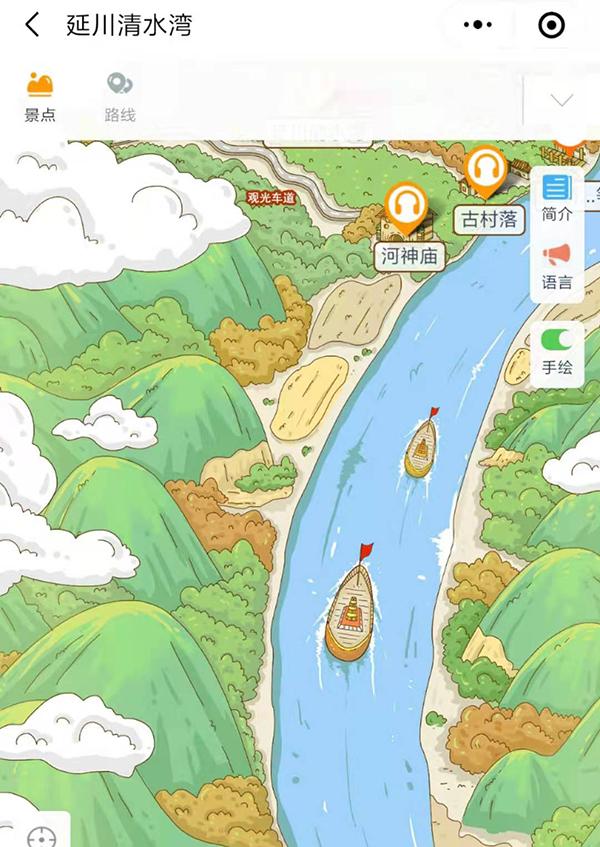 陕西延川清水湾4A景区手绘地图、语音讲解、电子导览等智能导览系统上线.jpg