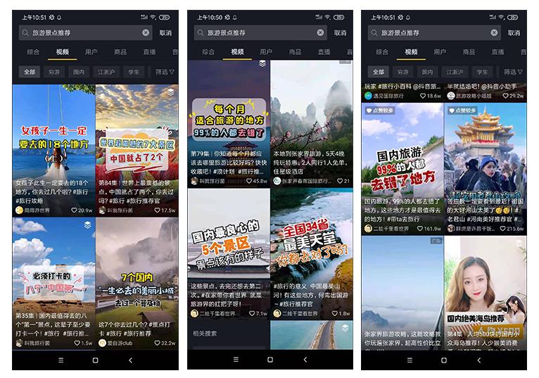 2021年小泥人景区抖音小程序上线了!视频载入小程序助力旅游景区流量变现.jpg