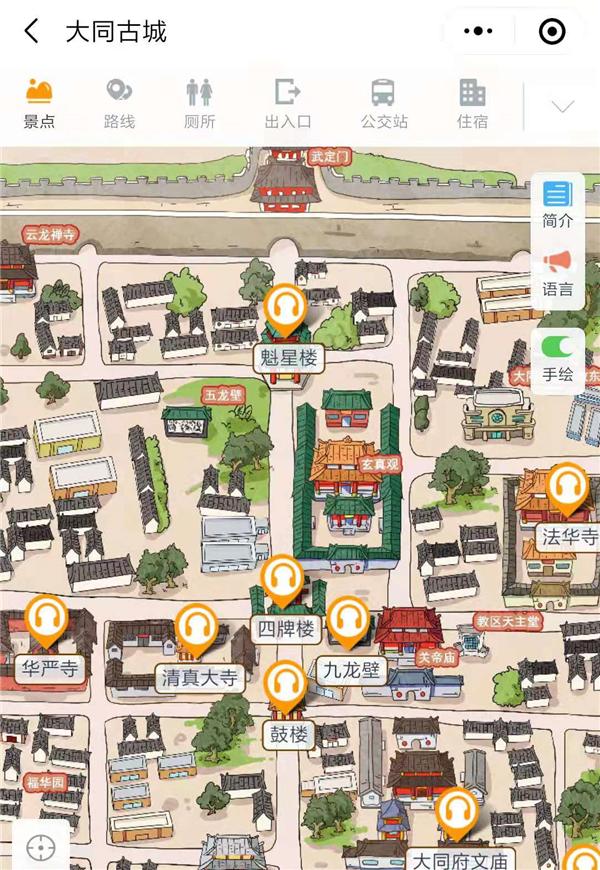 2021年山西大同古城景区手绘地图、语音讲解、电子导览等智能导览系统上线.png