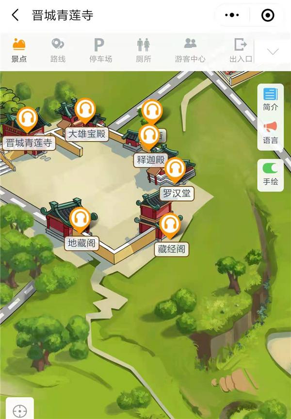 2021年山西晋城青莲寺4A景区手绘地图、语音讲解、电子导览等智能导览系统上线.png