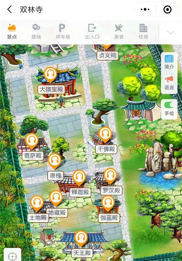 山西平遥双林寺4A景区手绘地图、语音讲解、电子导览等智能导览系统上线.png