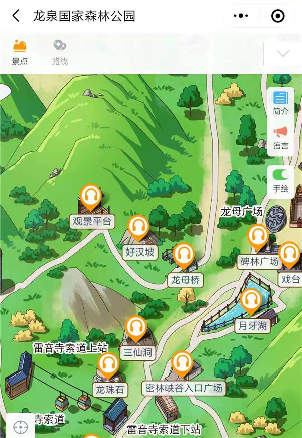山西龙泉国家森林公园手绘地图、语音讲解、电子导览等智能导览系统上线.png