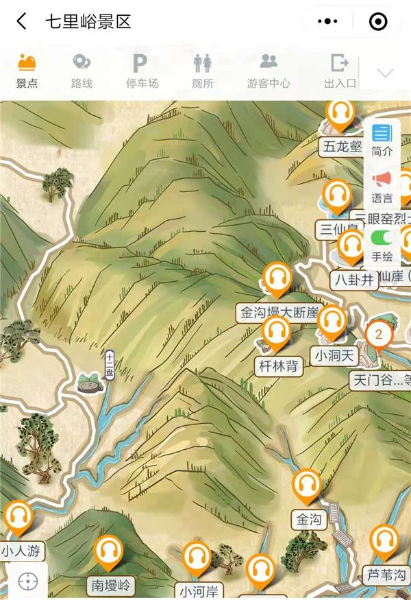 2021年山西七里峪4A景区手绘地图、语音讲解、电子导览等智能导览系统上线.png
