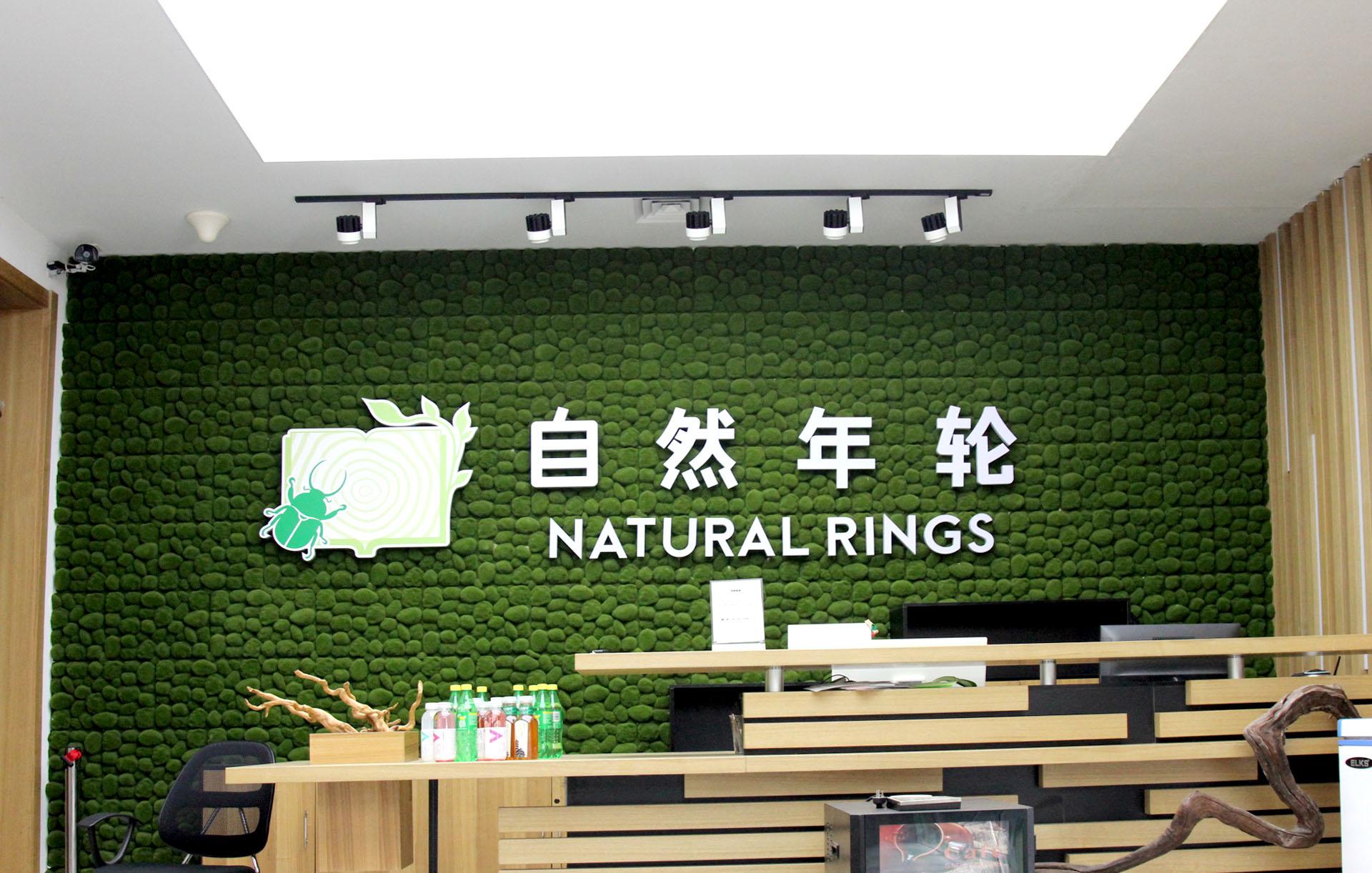 北京自然年轮昆虫馆支付宝小程序上线了,由小泥人负责支付宝小程序搭建及运营.jpg