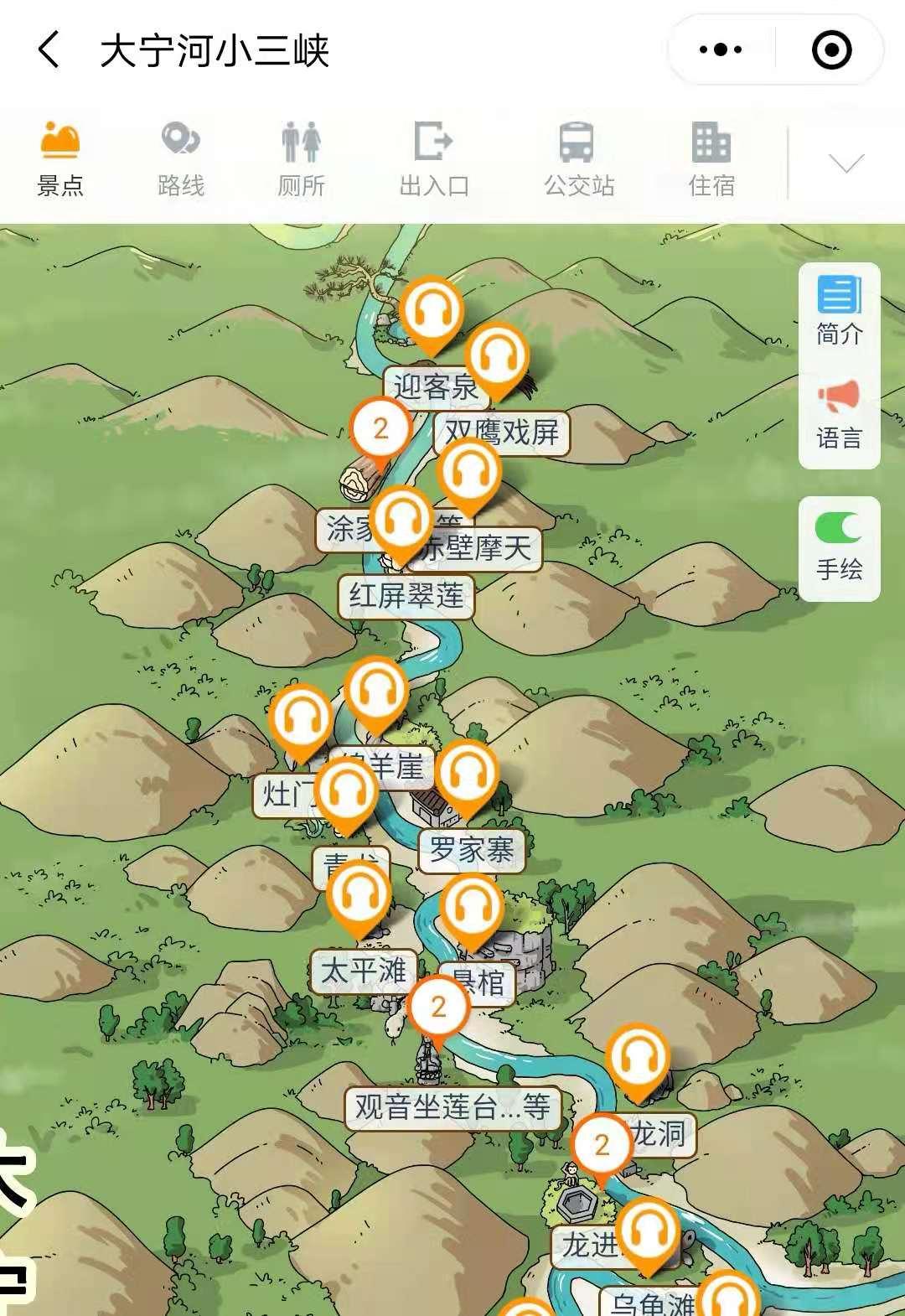 2021年重庆5A景区大宁河小三峡景区手绘地图,电子导览,语音讲解系统上线.jpg