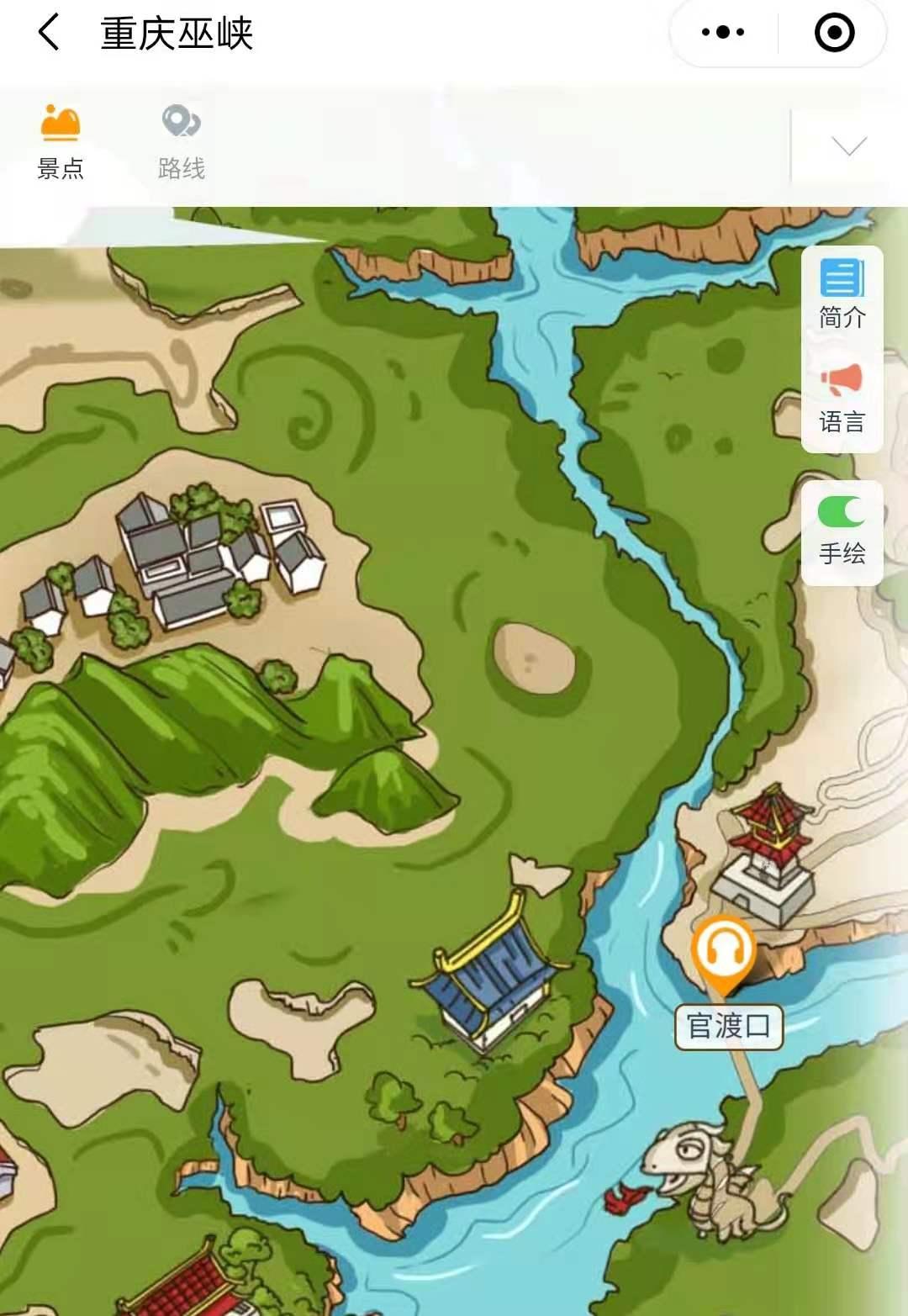 2021年重庆巫峡手绘地图,电子导览,语音讲解系统上线.jpg