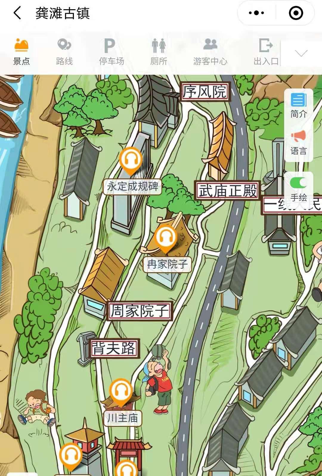 2021年龚滩古镇手绘地图,电子导览,语音讲解系统上线.jpg