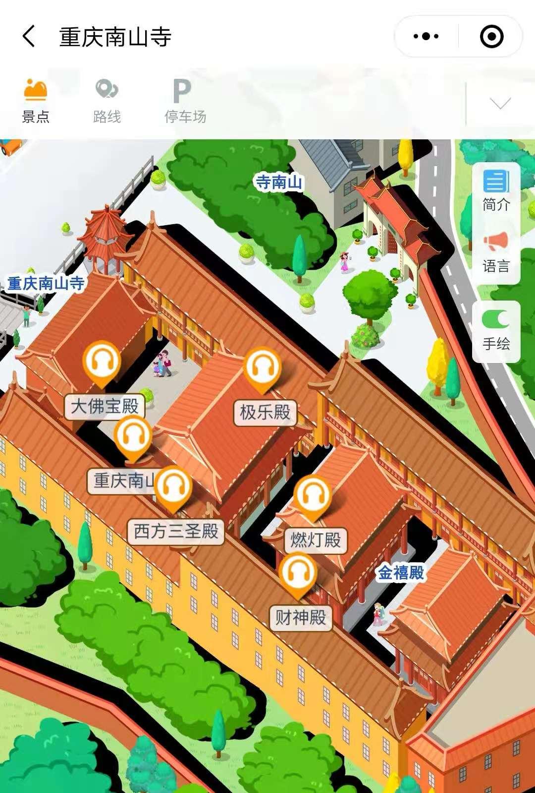 2021年重庆南山寺手绘地图,电子导览,语音讲解系统上线.jpg