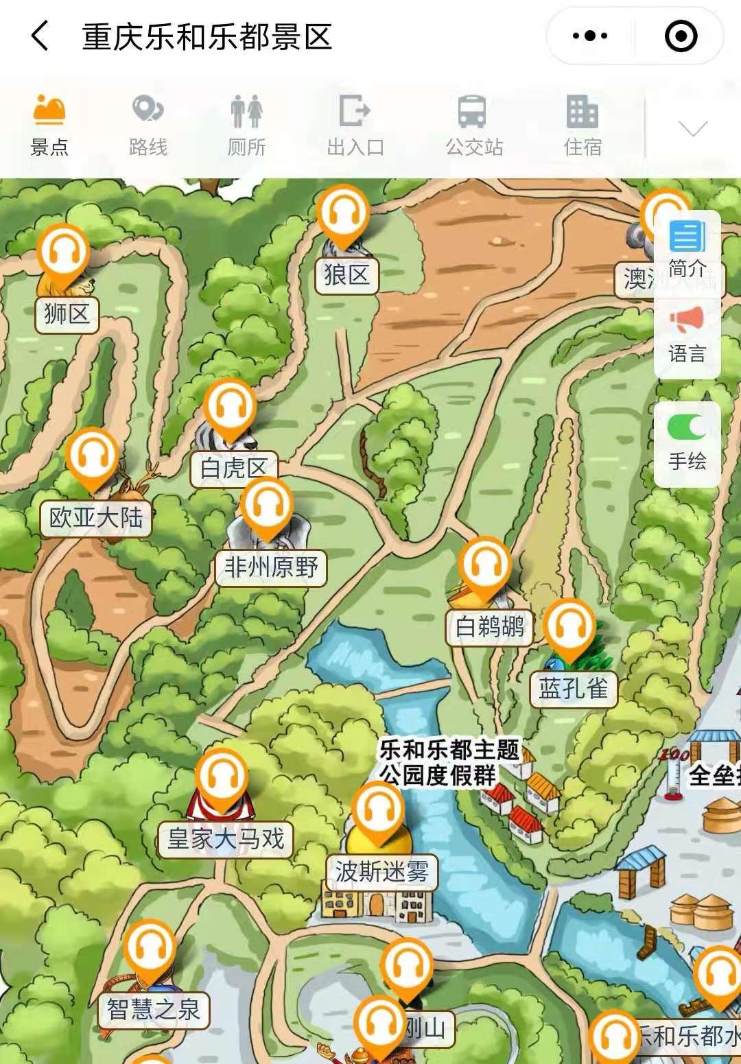 2021年乐和乐都手绘地图,电子导览,语音讲解系统上线.jpg