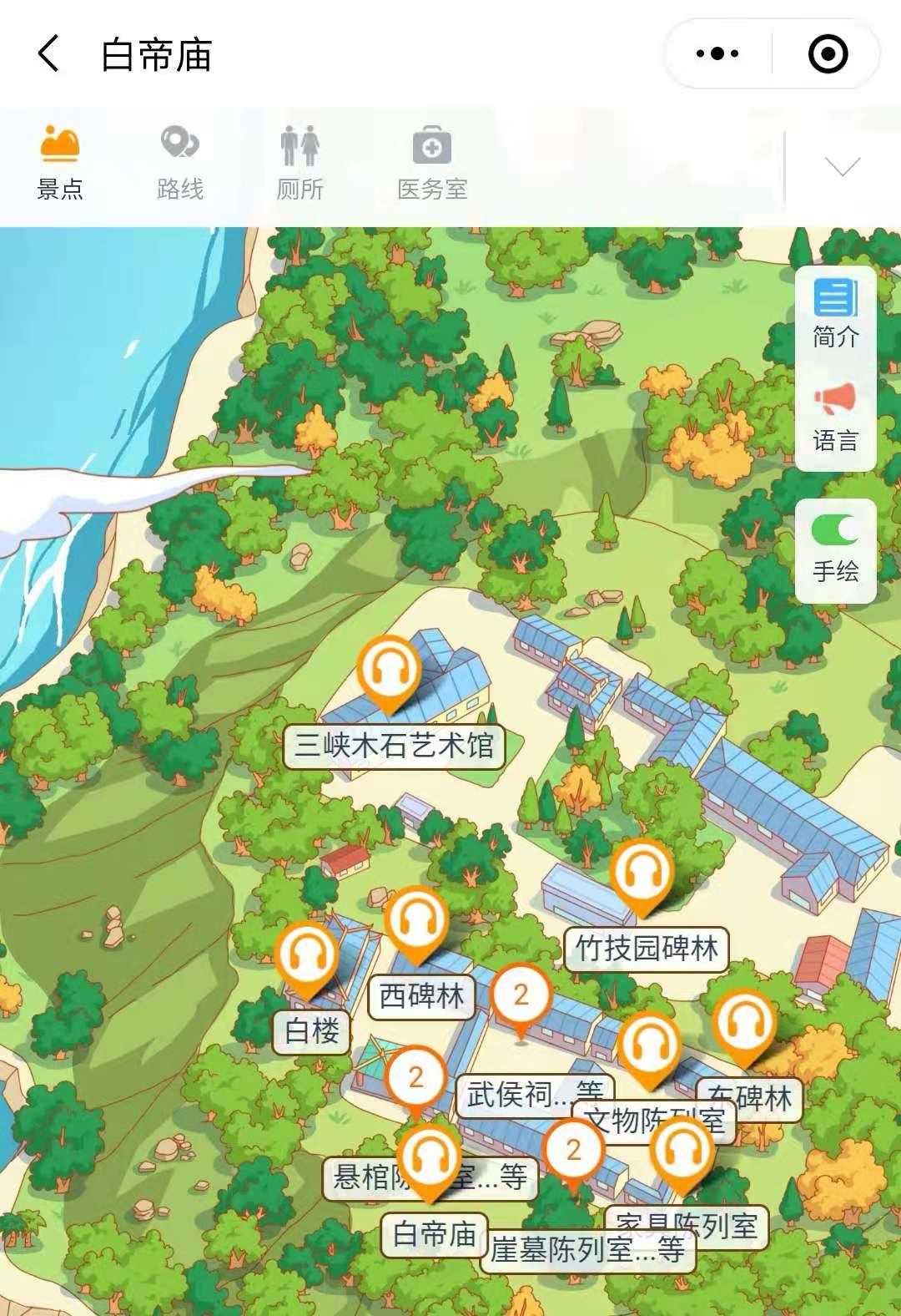 2021年重庆白帝庙手绘地图,电子导览,语音讲解系统上线.jpg