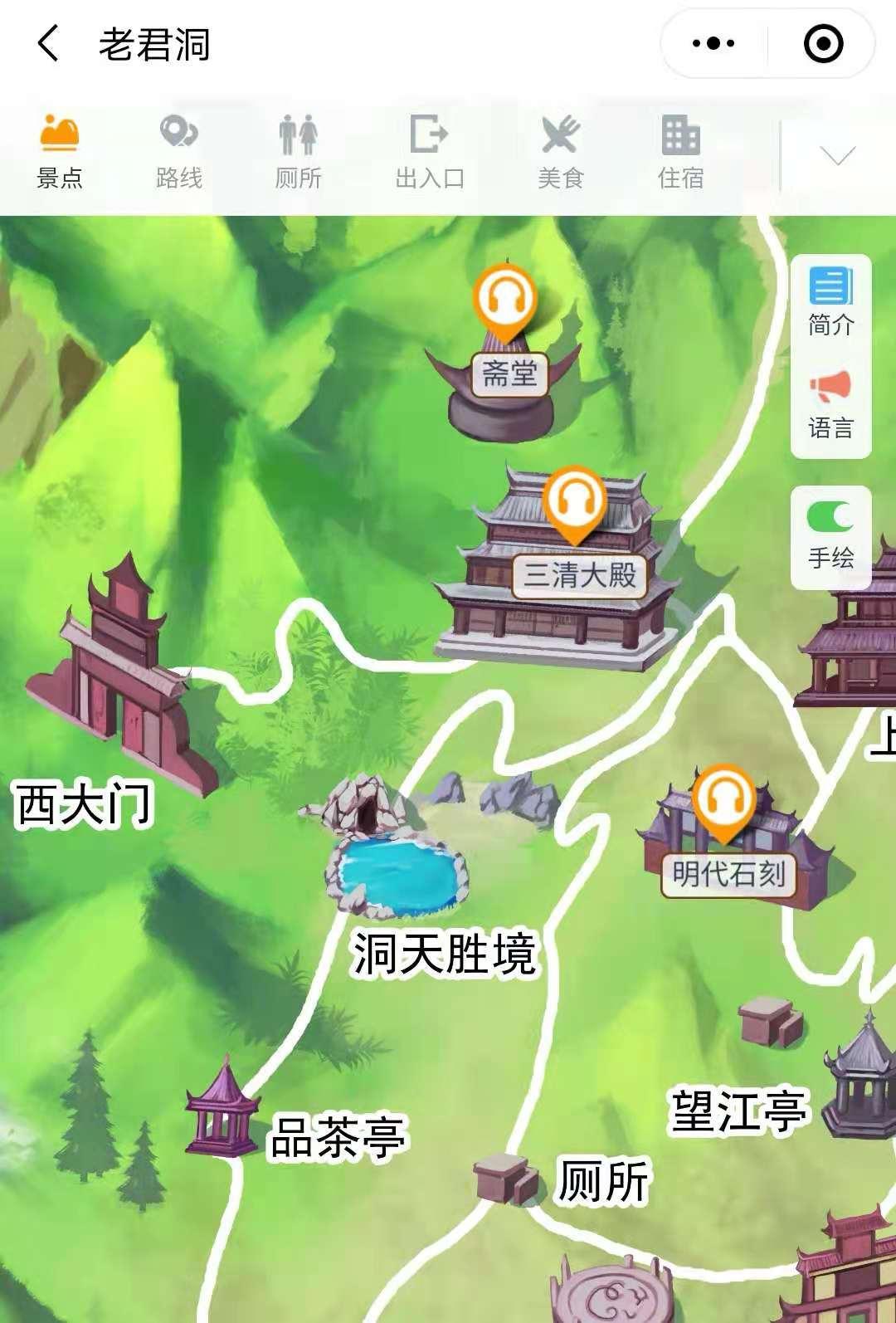 2021年老君洞景区手绘地图,电子导览,语音讲解系统上线.jpg