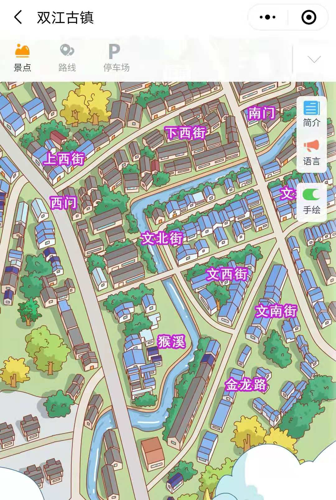 2021年双江古镇景区手绘地图,电子导览,语音讲解系统上线.jpg