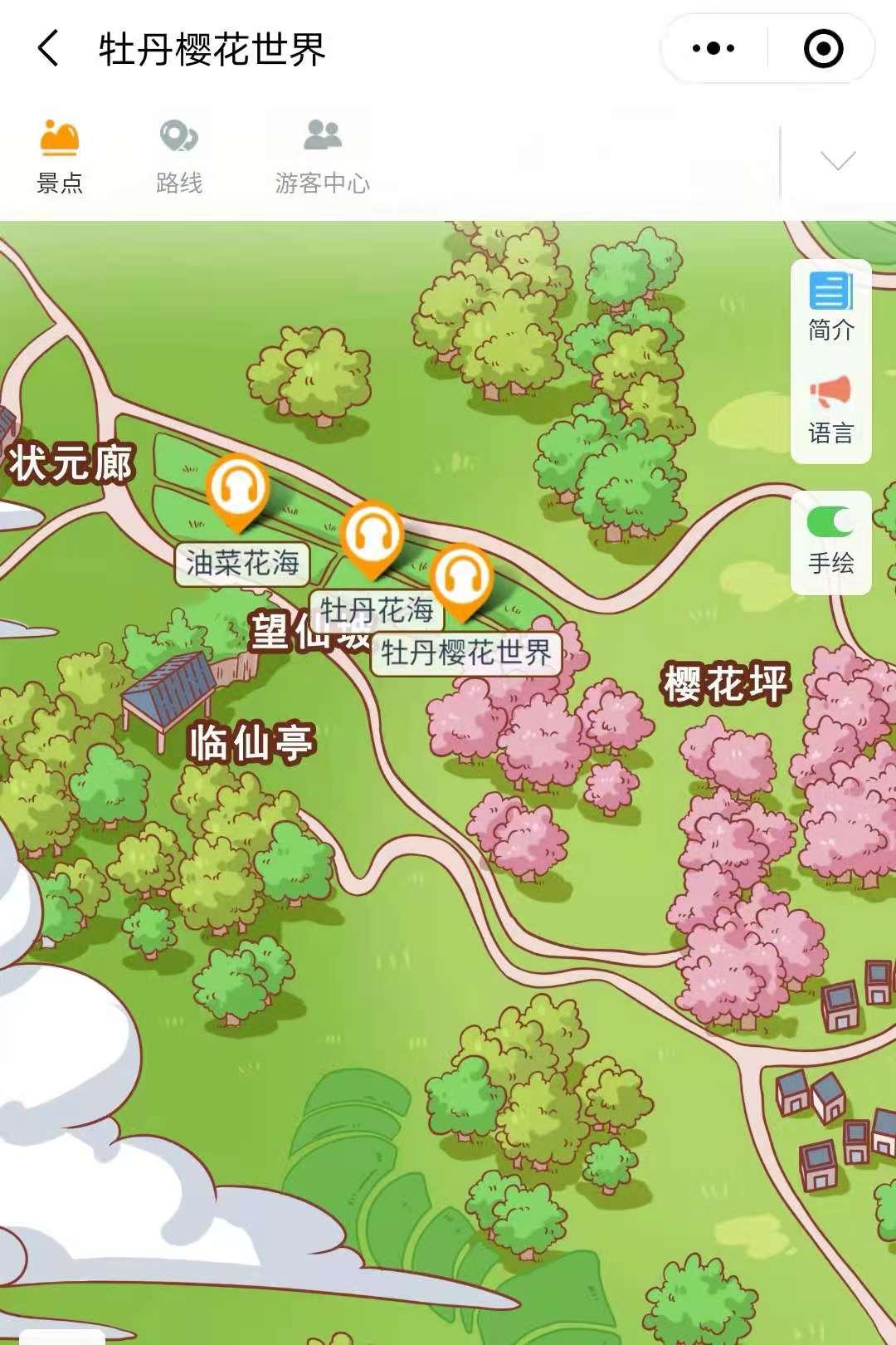 2021年国家4A景区牡丹樱花世界手绘地图,电子导览,语音讲解系统上线.jpg