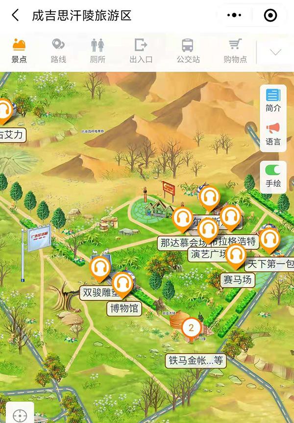 内蒙古成吉思汗陵旅游景区手绘地图、语音讲解、电子导览等智能导览系统上线.png