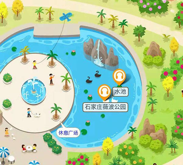 2021年石家庄薇波公园语音讲解功能与你一起了解当地生活文化.jpg